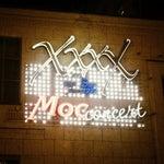 klub-xxxx-na-moskovskoy