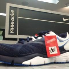 Nike где находиться