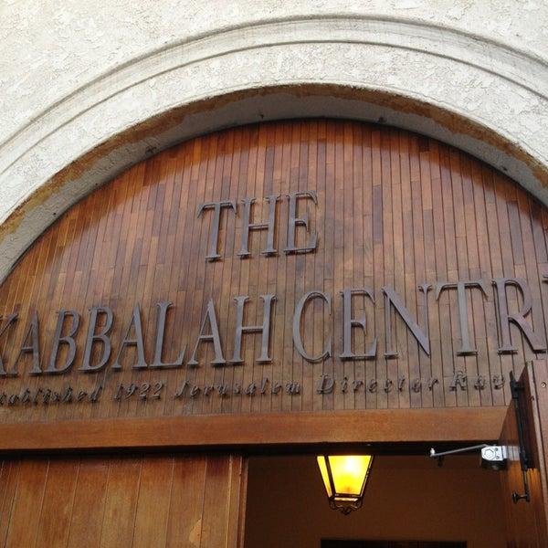Московский каббала центр, магазин, kabbalah centre