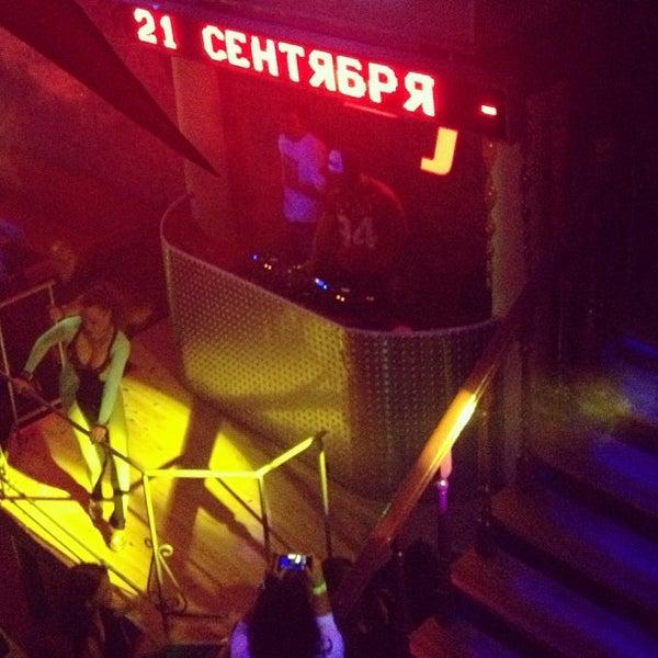 Концерт группы demo!!!!!night club amsterdam -лучшие вечеринки города каждый weekend!