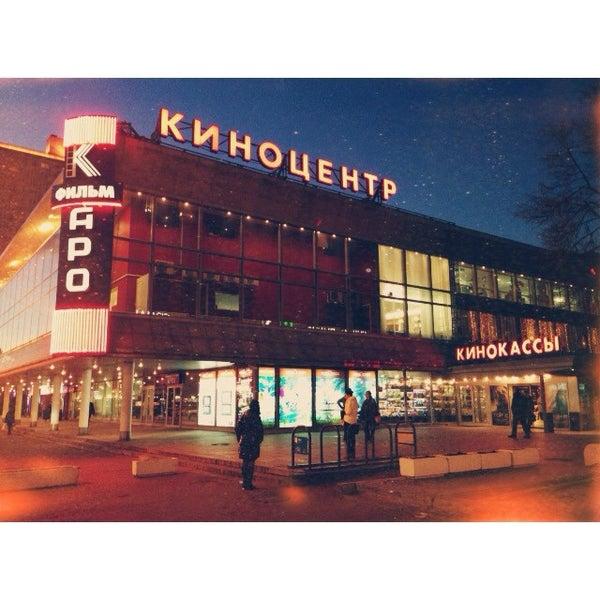 Торговое помещение на новом арбате, 86 м2, аренда торговых помещений в москве, id объекта - 800084774 - фото 1