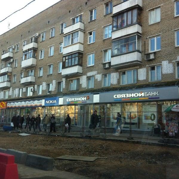 Carte du reseau de metro moskovsky metropoliten de moscou