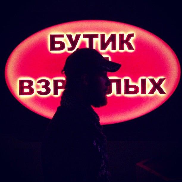 ФетишШоп БДСМ Магазин — все для BDSM и ролевых игр ...