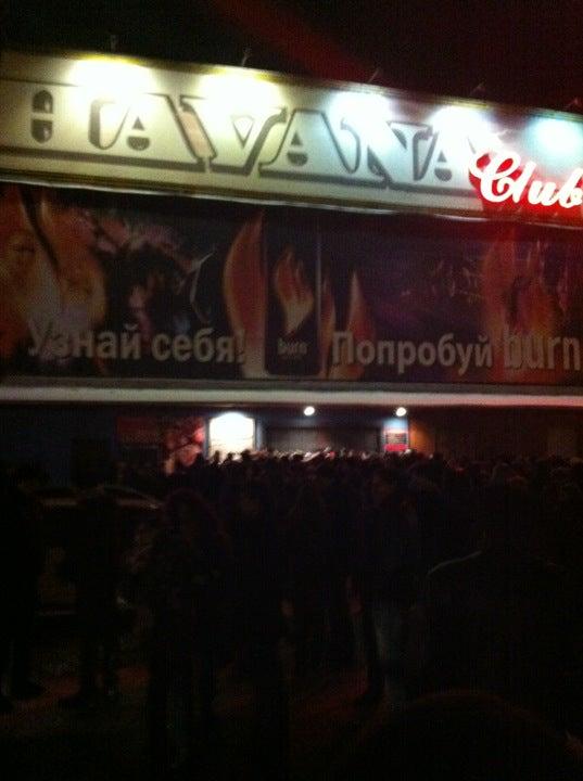 Поместите свое фото с havana club на сайте фотографий красноярска