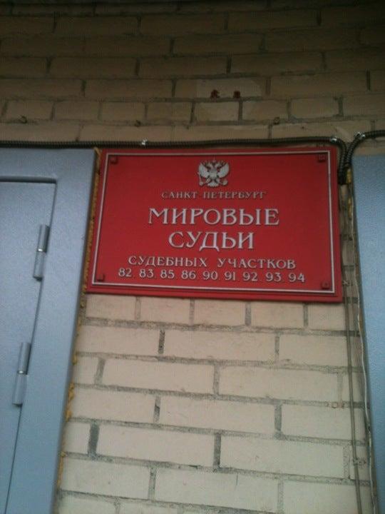 Документы для регистрации фирмы в Беларуси