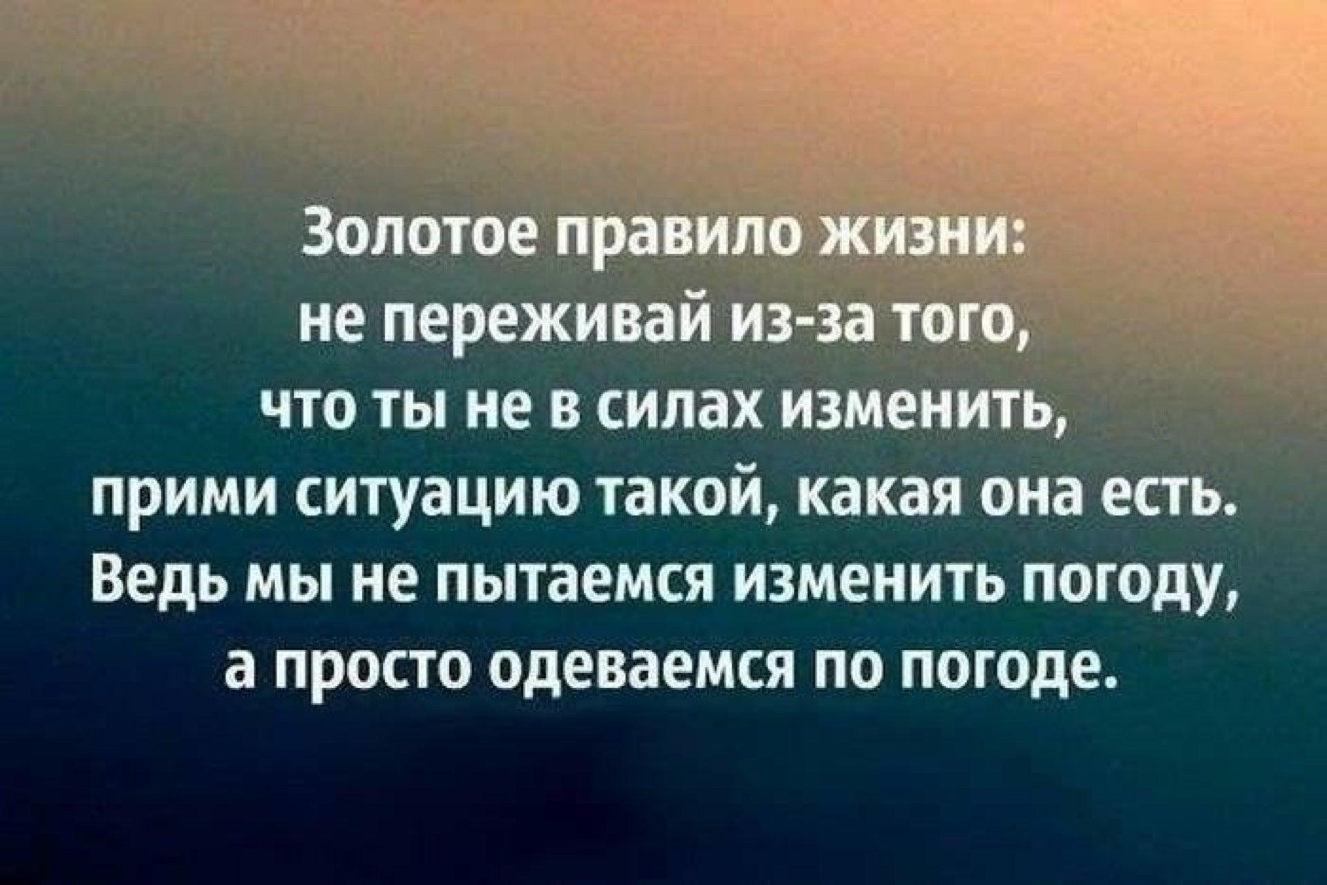Цитаты каждый человек в нашей жизни