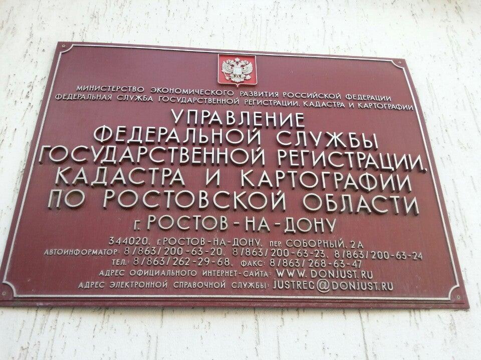 О системе государственной службы Российской Федерации (с изменениями на.)