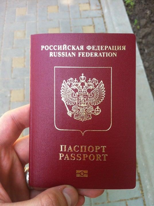 Как сделать загранпаспорт прописка крым