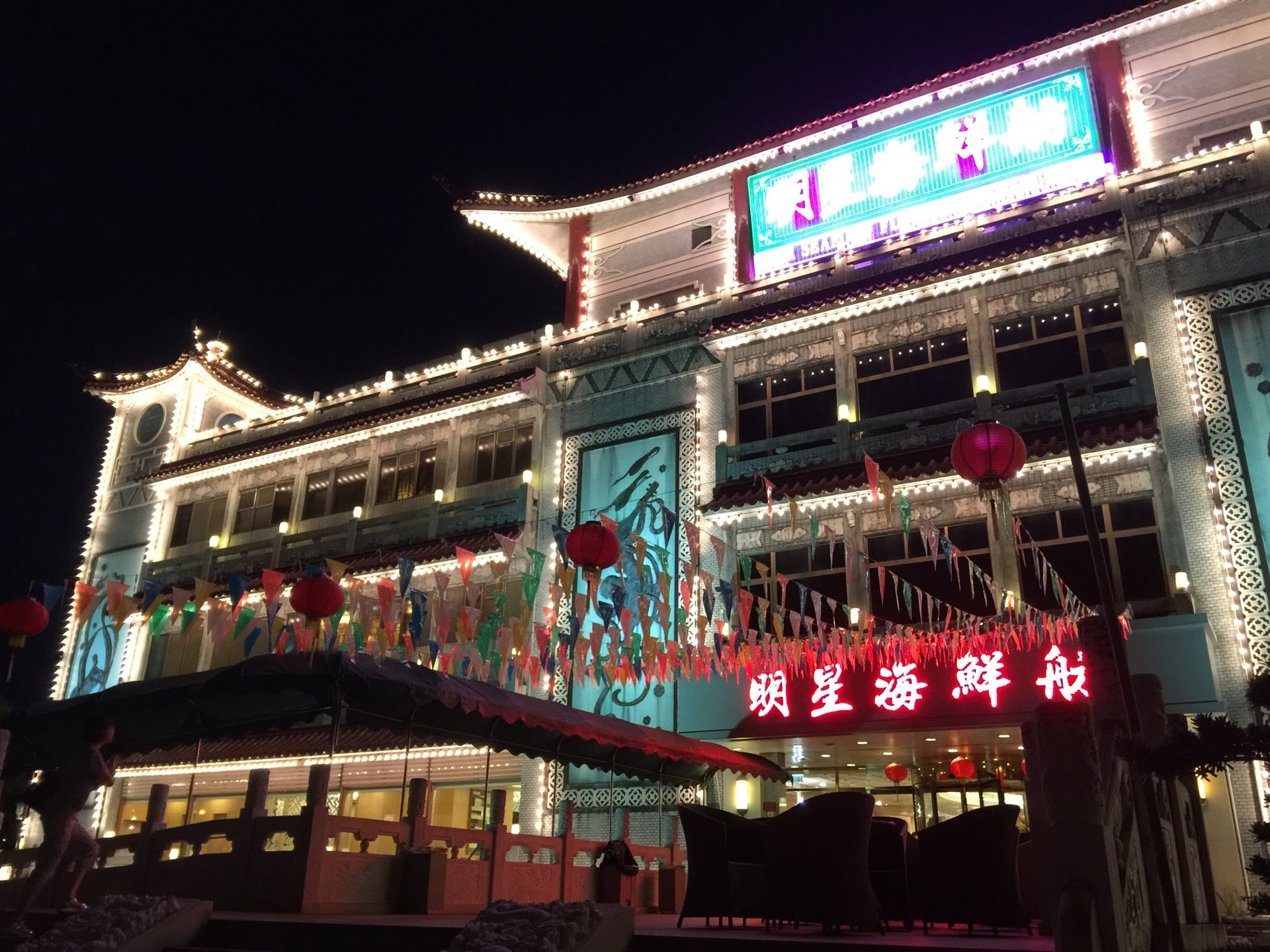 相片- 位于沙田的明星海鲜舫 | 适合驾驶人士 - 香港