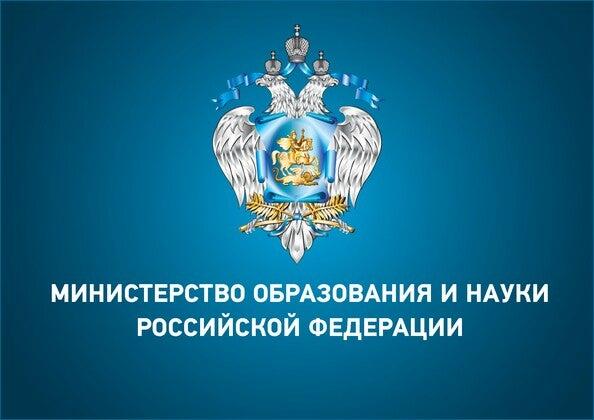 Приказ Минтранса РФ от N 128 Об утверждении Федеральных