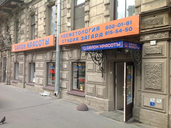 Фотографии салона красоты на улице чайковского, 26