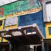 Foto Q Mall, Bandjarbaru