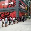 Foto McDonald's, Georgetown