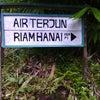 Foto AIR TERJUN RIAM HANAI,