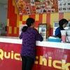 Foto Quick Chicken, Babat
