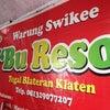 Foto Warung Swikee Bu Reso, Kabupaten Klaten