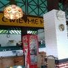 Foto Cwie Mie Malang (HOT CMM), Batu