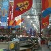 Foto LotteMart Wholesale, Surakarta