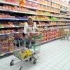 Foto Hypermart, Serang