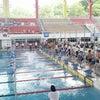 Foto Pusat Akuatik Darul Ehsan (Aquatic Centre), Shah Alam