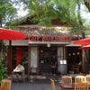 Foto Café Batu Jimbar, Denpasar