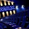 Foto Ster-Kinekor Eastgate IMAX,