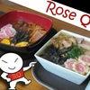 Foto Rose Q Cafe,