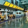 Letiště Brno–Tuřany, Photo added:  Friday, June 3, 2011 8:59 AM