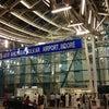 Devi Ahilyabai Holkar Airport, Photo added:  Wednesday, November 14, 2012 4:10 PM