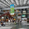 New Chitose Airport, Photo added:  Monday, June 17, 2013 6:22 AM