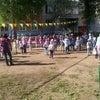 Фото Детский сад №242