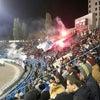 Фото Стадион