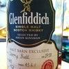 Glenfiddich Malt Barn Cafe