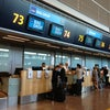 Stockholm-Arlanda flygplats, Photo added:  Tuesday, June 11, 2013 7:56 AM