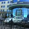 Фото Уралсиб Банк, ОАО