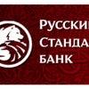 Фото Банкомат, Банк Русский Стандарт