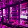 Rosewood Bar