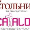 Фото Premium, журнал
