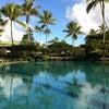Photo of Travaasa Hana Resort