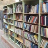 Фото Донская государственная публичная библиотека