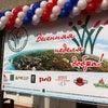 Фото Детский международный центр, Красноярский краевой дворец пионеров и школьников