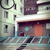 Фото Общежитие №2