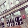 Фото Кадастровая палата по Красноярскому краю