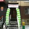 Фото Store, магазин