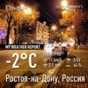 Фото Don-Plaza