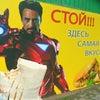 Фото Сосновоборск