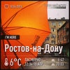 Фото БИ-студия, ООО