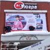Фото Окружная телерадиокомпания Югра