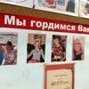 Фото Тетраком-Новокузнецк