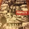 Фото People's
